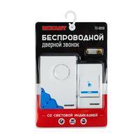 Звонок дверной беспроводной Rexant RX-1