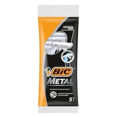 Бритва одноразовая Bic Metal (5 штук в упаковке)