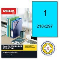 Этикетки самоклеящиеся Promega label голубые 210х297 мм (1 штука на листе A4, 100 листов в упаковке)
