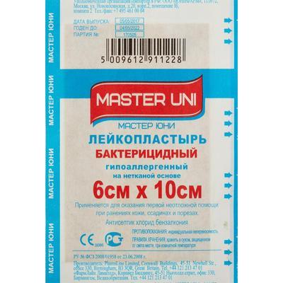 Пластырь бактерицидный Master Uni 6х10 см на нетканой основе (телесный, 100 штук)