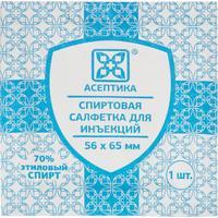 Спиртовые салфетки для инъекций Асептика 56x65 мм (800 штук в упаковке)