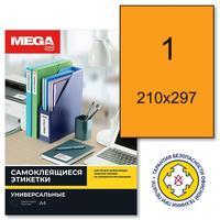 Этикетки самоклеящиеся ProMega label оранжевые неоновые 210х297 мм (1  штука на листе A4, 25 листов в упаковке)