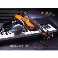 Тетрадь нотная Проф-пресс Скрипка и синтезатор (А4, 8 листов)