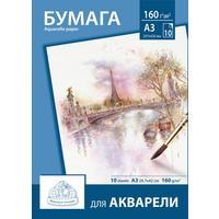 Папка для акварели Тетрапром Paris А3 10 листов