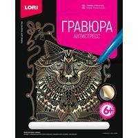 Гравюра-антистресс Lori Ученый кот с эффектом золота