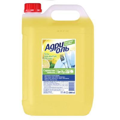 Средство для мытья посуды Адриоль с ароматом лимона 5 л