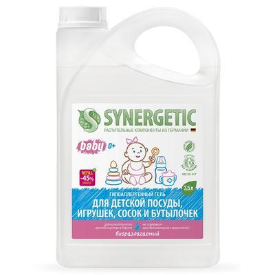 Средство для мытья посуды детской Synergetic Baby 3.5 л