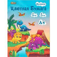 Бумага цветная №1 School (А4, 8 листов, 8 цветов, мелованная)