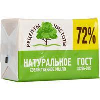 Мыло хозяйственное 72% 200 г (НМЖК)