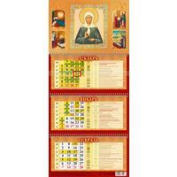 Календарь квартальный трехблочный настенный 2021 год Святая Матрона (310x684 мм)