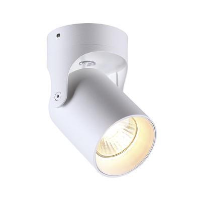 Спот Odeon Light Corsus 3854/1C GU10 Белый