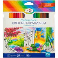 Карандаши цветные Гамма Классические 24 цвета шестигранные