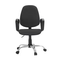 Кресло офисное Easy Chair 222 серое (ткань, металл)