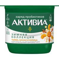Йогурт Активиа тыква/банан/корица 2.9% 150 г