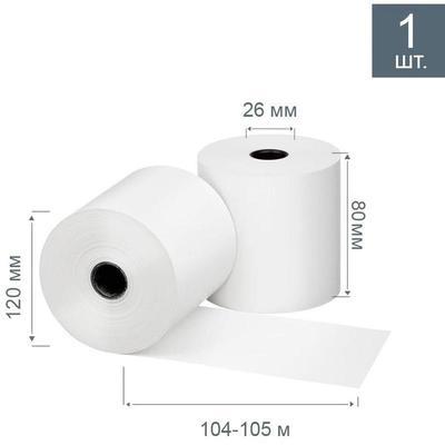 Чековая лента из термобумаги 80 мм (диаметр 120 мм, намотка 104-105 м, втулка 26 мм)