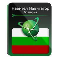 Программное обеспечение Навител Навигатор Болгария (NNBGR)