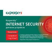 Антивирус Kaspersky Internet Security продление для 5 ПК на 12 месяцев (KL1941ROEFR)
