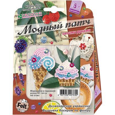 Набор для изготовления украшения-патча Клевер Мороженое и пирожное