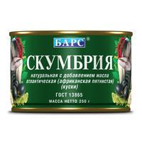 Скумбрия Барс атлантическая натуральная с добавлением масла 250 г