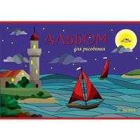 Альбом для рисования Апплика Корабли А4 12 листов