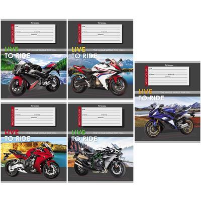 Тетрадь школьная Проф-пресс Спортивные мотоциклы А5 24 листа в линейку (обложка в ассортименте)