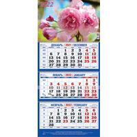 Календарь квартальный трехблочный настенный 2022 год Цветение сакуры  (310х685 мм)