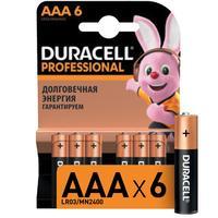 Батарейки Duracell Professional мизинчиковые ААA LR03 (6 штук в упаковке)
