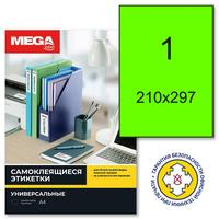 Этикетки самоклеящиеся ProMega label зеленые неоновые 210х297 мм (1  штука на листе A4, 25 листов в упаковке)