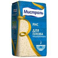 Рис круглозерный Мистраль для плова традиционного 900 г